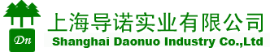 Permanent Position Incienso Companies  - Shanghai Daonuo Industry Co.,Ltd