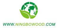 Importer Of Logs Companies  - Ningbo BeiShan Trading Co.,Ltd.